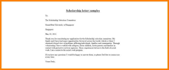 letter of intent for project
