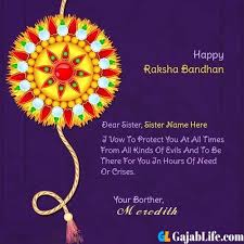 Happy raksha bandhan meredith wish quotes for sister - January 2021