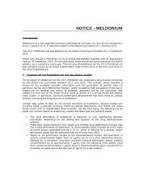 Hr Memo Examples Samples Internal To Staff Template Sample
