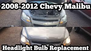2008 2012 Chevy Malibu Headlight Bulb Replacement EASY DIY HD ...
