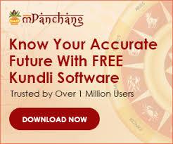Free Jyotish Chart Online Free Janam Kundali Online Kundli Birth Chart Janam Patrika