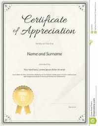 Certificate Of Appreciation Free Download 018 Certificate Of Appreciation Template Free Download Volunteer