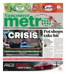 20160601 ca vancouver by Metro Canada issuu