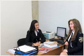 Юридическая консультация Юридическая клиника  yk3 yk4 yk5