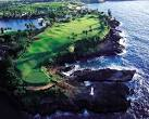 The Ocean Course at Hokuala in Lihue