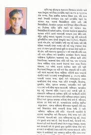 Essay writing in gujarati language