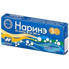 <b>Наринэ</b> капсулы <b>180 мг 20</b> шт. купить по низким ценам ...