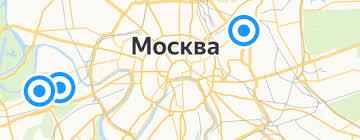 Аксессуары для ванной и <b>туалета</b> — купить на Яндекс.Маркете