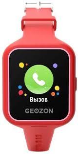 Купить <b>Умные часы Geozon Life</b> Red по выгодной цене в ...