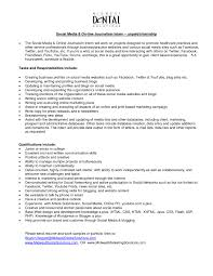 Resume Cover Letter And Your Facebook Password Fresh Journalism