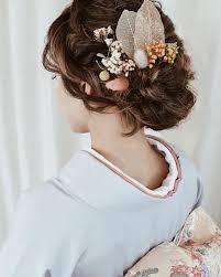 ドライフラワーで飾るお洒落な和装ヘアアレンジまとめ Marryマリー