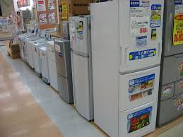 Kitchen Appliance Shop Small Refrigerators Elec Intro Website