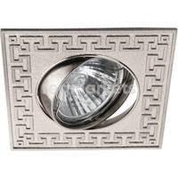 <b>Светильники</b> потолочные поворотные купить в Тольятти (от 291 ...