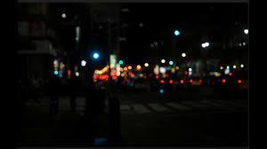 Street Lights Kanye Kanye West Street Lights Jazz Instrumental