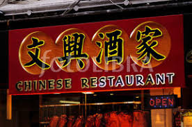 chinese restaurant sign. Delighful Chinese Chinese Restaurant Sign Chinese Sign Gerraed Street  Chinatown London Throughout Sign I