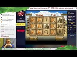 Популярные азартные игры в россии