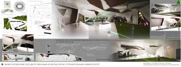 Дипломная работа дизайн интерьера музея Картинки и фотографии   Дипломная работа дизайн интерьера музея prevnext
