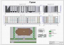 Курсовые и дипломные проекты общественное здание скачать dwg  Курсовой проект Паркинг 90 4 х 36 0 м