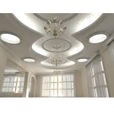 Gypsum Ceiling Decoration Ideas- screenshot