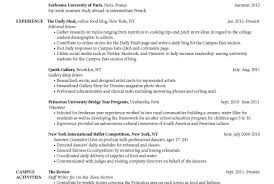 Park Ranger Resume Amazing Park Ranger Resume Pictures Documentation Template Example 24