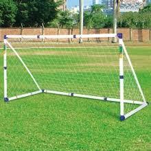 Купить <b>Футбольные ворота</b>, мячи в интернет-магазине Горизонт ...