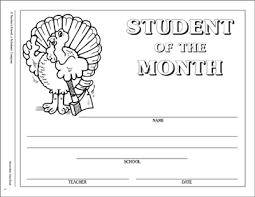 Student Of The Month Certificate Templates November Student Of The Month Certificate Printable Awards