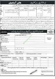 kppsc jobs 2017 junior clerks kpk public service commission kppsc jobs 2017 junior clerks kpk public service commission peshawar