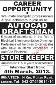 Autocad Draftsman Autocad Draftsman And Store Keepers Wanted 2019 Job Advertisement