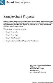 Free Grant Writing Samples