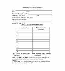 Free Community Service Form Template Urldata Info