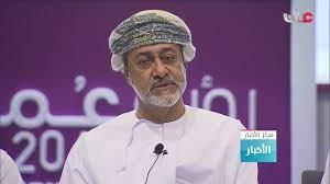 سمو السيد هيثم بن طارق آل سعيد: سيتم إعادة النظر في العديد من التشريعات بعد  اعتماد رؤية عمان 2040 - YouTube