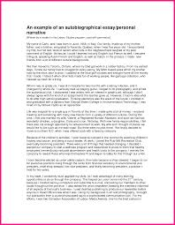 family essay example my family essay example