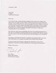 Coors Reco Letter