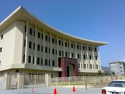 Art And Design Universities In Islamabad Bahria University Wikipedia