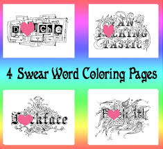 Small Picture Swear word coloring book pages curse word coloring book