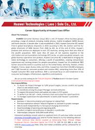 Application Engineer Cover Letter Cover Letter For Engineering