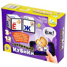 Купить Кубики томик цифры 1111-3 от 2 рублей — в интернет ...