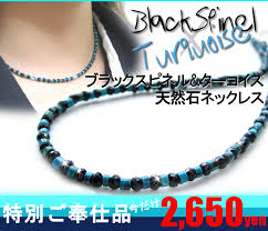 summer color collaboration with the strongest combinecklace celebrity favorite necklace silver 925 recommend to natural stone stone peanecklas chain