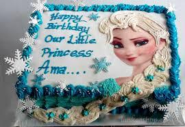 Edible Photo Cake 15kg Frozen Theme Sri Lanka Online Shopping