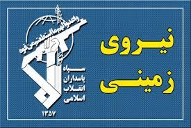 Image result for شهید سرگرد یاسین قنبری