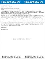 Public Relation Director Resume Jmcaravans Page 38 Cover Letter Just Feels Right