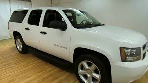 2007 Chevrolet Suburban Commercial 4WD #Carvision - YouTube