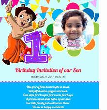 1 birthday invitation cards in marathi lovely free 1st birthday invitation card line invitations