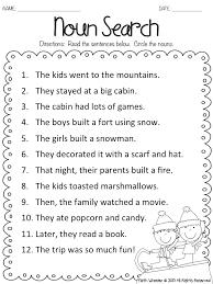 Snow Kids Noun Search Freebie | FirstGradeFaculty.com | Pinterest ...