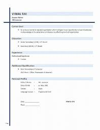Easy Resume Template Unique Resume Best Simple Easy Resume Templates