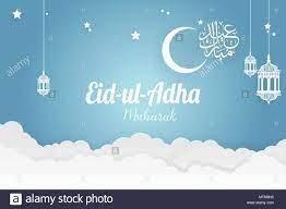 Paper art Eid-ul-Adha Mubarak vector Template Design Stock-Vektorgrafik -  Alamy