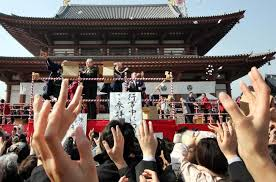 Japanese Setsubun Setsubun Festival Everything You Need To Know Japan Today