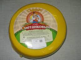 Товароведная оценка качества сычужных сыров импортного  Рисунок 7 Сыр Сметанковый Украина