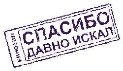 русская культура века Реферат русская культура 19 века