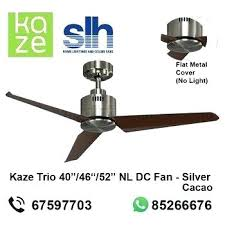 add light to ceiling fan trio dc no hunter with origin remote led white 56